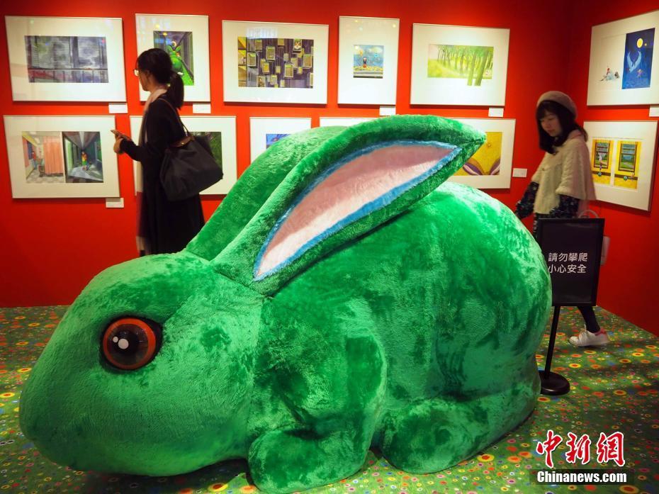几米创作20周年原画展展出童真世界