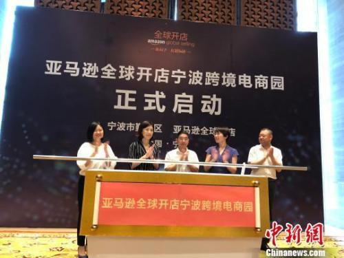 确认!亚马逊中国7月18日停止为第三方卖家服务
