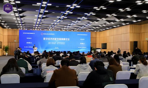 《中国暨全球跨境电商发展报告(2021)》 在连云港发布