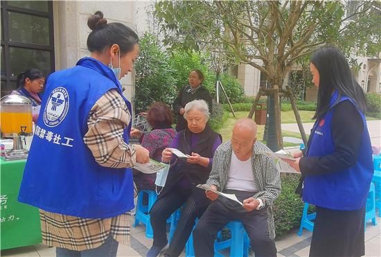 简阳市射洪坝街道沱江社区开展防范毒品滥用集中禁毒宣传活动